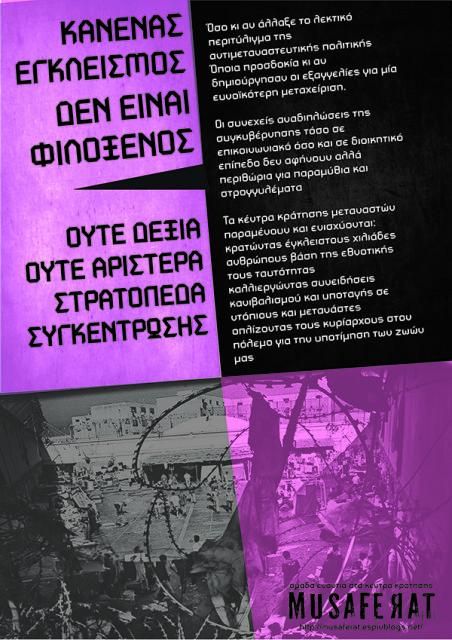 afisafiloksenia2
