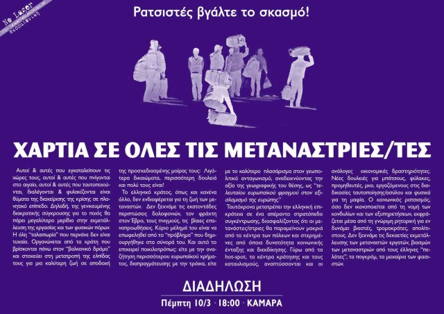 poster_demo_10_3_black_hor_violet_web